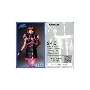 中古コレクションカード(女性) 2-I.C : AAA/伊藤千晃/TanoCa「Charge Go!...
