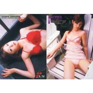 中古コレクションカード(女性) 001 : 小倉優子/001/レギュラーカード/PRODUCE HY...
