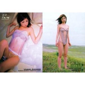 中古コレクションカード(女性) 033 : 小倉優子/033/レギュラーカード/PRODUCE HY...