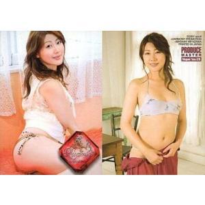 中古コレクションカード(女性) Megumi Yasu 076 : 安めぐみ/レギュラーカード/PRODUCE MASTER 安めぐみ