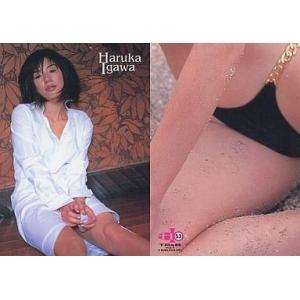 中古コレクションカード(女性) 53 : 井川遥/レギュラーカード/TReB vol.4|suruga-ya