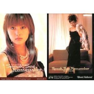 中古コレクションカード(女性) NO.79 : NO.79/桜井裕美/レギュラーカード