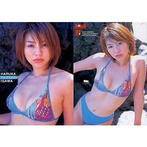 中古コレクションカード(女性) 25 : 井川遥/BOMB CARD HYPER|suruga-ya