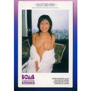 中古コレクションカード(女性) Mayumi Ono 089 : 小野真弓