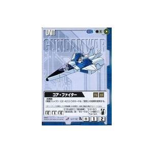 中古ガンダムウォー U-112 [U] : コア・ファイター