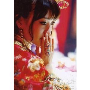 中古生写真(AKB48・SKE48) 大島優子/「フライングゲット」特典