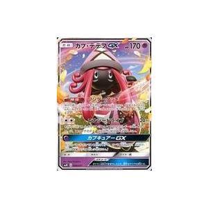中古ポケモンカードゲーム 008/031 : カプ・テテフGX