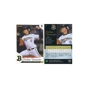 中古スポーツ 01 [レギュラーカード] : 山崎福也