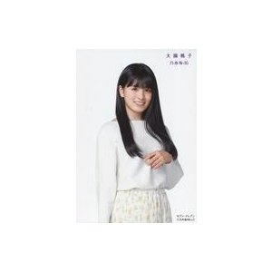 中古生写真(乃木坂46) 大園桃子/CD「Sing Out! Type-B」セブンイレブン・セブンネ...