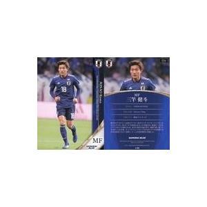 中古スポーツ 036 [レギュラーカード] : 三竿健斗