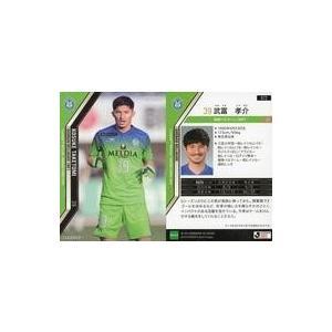 中古スポーツ 072 [レギュラーカード] : 武富孝介