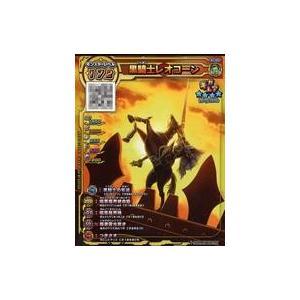 中古ドラゴンクエストモンスターバトルスキャナー N1-029 [ギガレア] : 黒騎士レオコーン