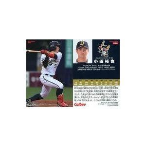 中古スポーツ 096 [レギュラーカード] : 小田裕也