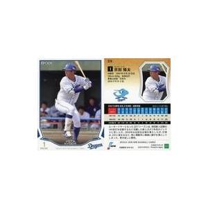 スポーツ/レギュラーカード/中日ドラゴンズ/2019 NPB プロ野球カード 分類:-/レア度:レギ...