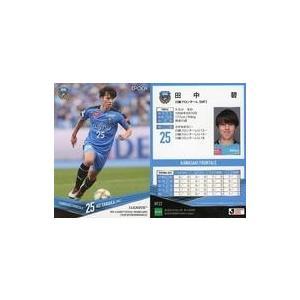 中古スポーツ KF22 [レギュラーカード] : 田中碧