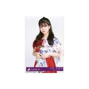 中古生写真(乃木坂46) 24 : 久保史緒里/CD「夜明けまで強がらなくてもいい Type-C」(...