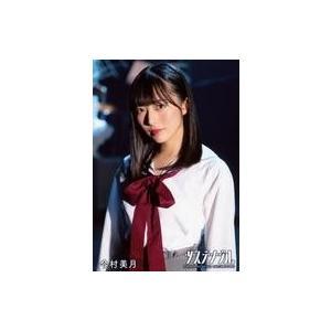 生写真(AKB48・SKE48)/アイドル/STU48