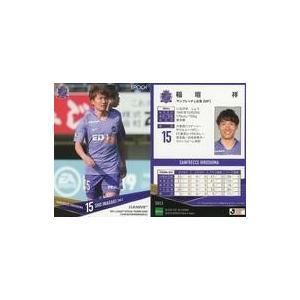 中古スポーツ SH13[レギュラーカード]:稲垣祥