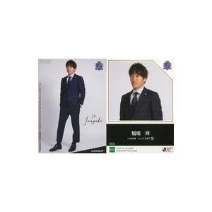中古スポーツ SH50[レギュラーカード]:稲垣祥