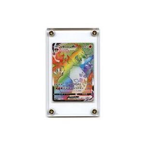 中古ポケモンカードゲーム 104/S-P [HR] : (キラ)リザードンVMAX|suruga-ya