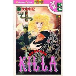 中古少女コミック KILLA 全5巻セット / 大和和紀|suruga-ya