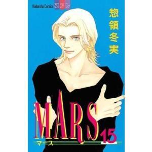 中古少女コミック MARS マーズ 全15巻セット / 惣領冬実