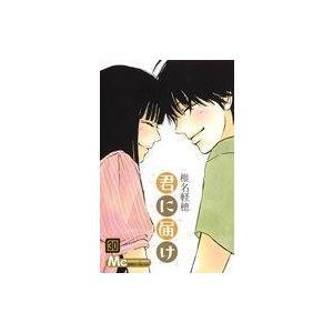 中古少女コミック 君に届け 全30巻セット / 椎名軽穂 suruga-ya