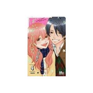 中古少女コミック ばいばいリバティー 全4巻セット / 八田鮎子|suruga-ya