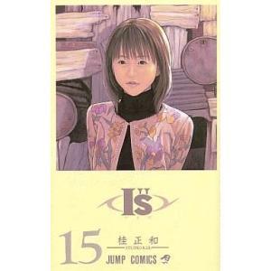 """中古少年コミック I""""S アイズ 全15巻セット / 桂正和"""
