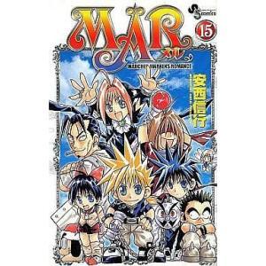 中古少年コミック MAR 全15巻セット / 安西信行