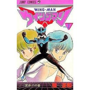 中古少年コミック ウイングマン 全13巻セット / 桂正和 suruga-ya