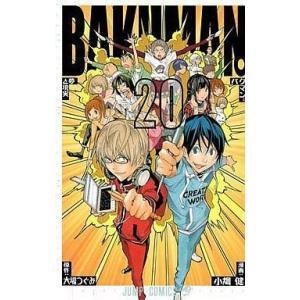 中古少年コミック バクマン。 全20巻セット / 小畑健...