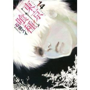 中古B6コミック 東京喰種トーキョーグール 全14巻セット / 石田スイ suruga-ya