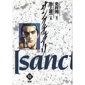 12巻セット used0130_comicset_sale