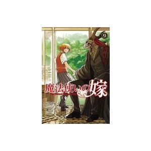 中古B6コミック ★未完)魔法使いの嫁 1〜9巻セット / ヤマザキコレ|suruga-ya