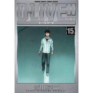 中古B6コミック D-LIVE!! 全15巻セット / 皆川亮二