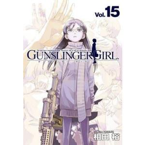 中古B6コミック GUNSLINGER GIRL 全15巻セット / 相田裕