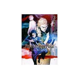 中古その他コミック ★未完)Fate/strange Fake 1〜3巻セット / 森井しづき suruga-ya