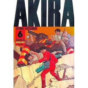 中古その他コミック AKIRA(デラックス版) 全6巻セット / 大友克洋|suruga-ya