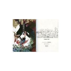 中古限定版コミック 魔法使いの嫁 / ヤマザキコレ suruga-ya