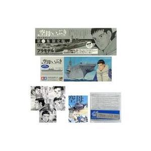 中古限定版コミック 限定10)空母いぶき 特装版 / かわぐちかいじ suruga-ya