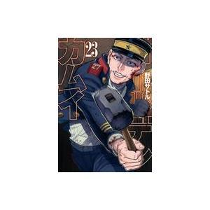 中古限定版コミック 特典付)限定23)ゴールデンカムイ 限定版 suruga-ya