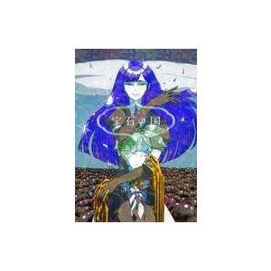中古限定版コミック 限定7)宝石の国 特装版 / 市川春子 suruga-ya