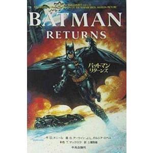 中古アメコミ バットマン リターンズ ワーナー映画公式原作コミック  / D.オニール作 S.アー|suruga-ya