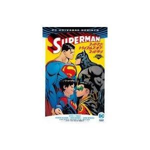 中古アメコミ スーパーマン:トライアルズ・オブ・スーパーサン / ダグ・マーンキ suruga-ya