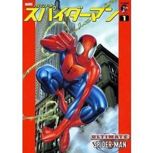 中古アメコミ 1)アルティメットスパイダーマン / マーク・バグリー|suruga-ya