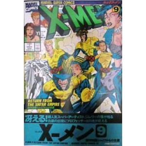 中古アメコミ X-MEN(9) / 小学館プロダクション suruga-ya