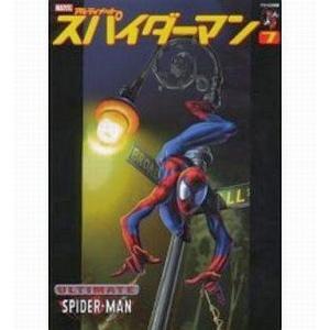 中古アメコミ 7)アルティメットスパイダーマン / マーク・バグリー suruga-ya