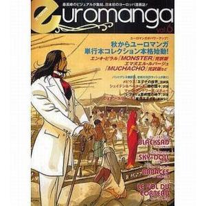 中古アメコミ 6)ユーロマンガ / アンソロジー suruga-ya