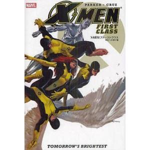 中古アメコミ X-MEN:ファーストクラス  明日への架橋 / 小学館集英社プロダクション|suruga-ya